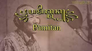 Pamitan - Gesang