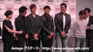 1月15日(木)ヤクルトホールにてジャパンプレミア開催された。 『KANO ...