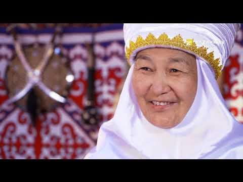 Казахское плетение циновок