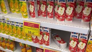 Магазины в Шарм ель Шейхе Цены на продукты Где купить манго в Шарме Супермаркет Carrefour в Шарме