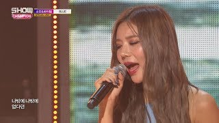 Show Champion EP.231 SOMIN&HIGHTOP - BLUE