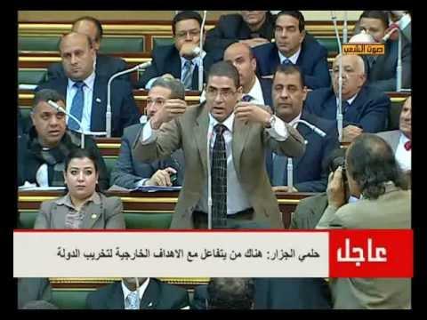 رد النائب محمد أبو حامد على الإتهام الموجه له