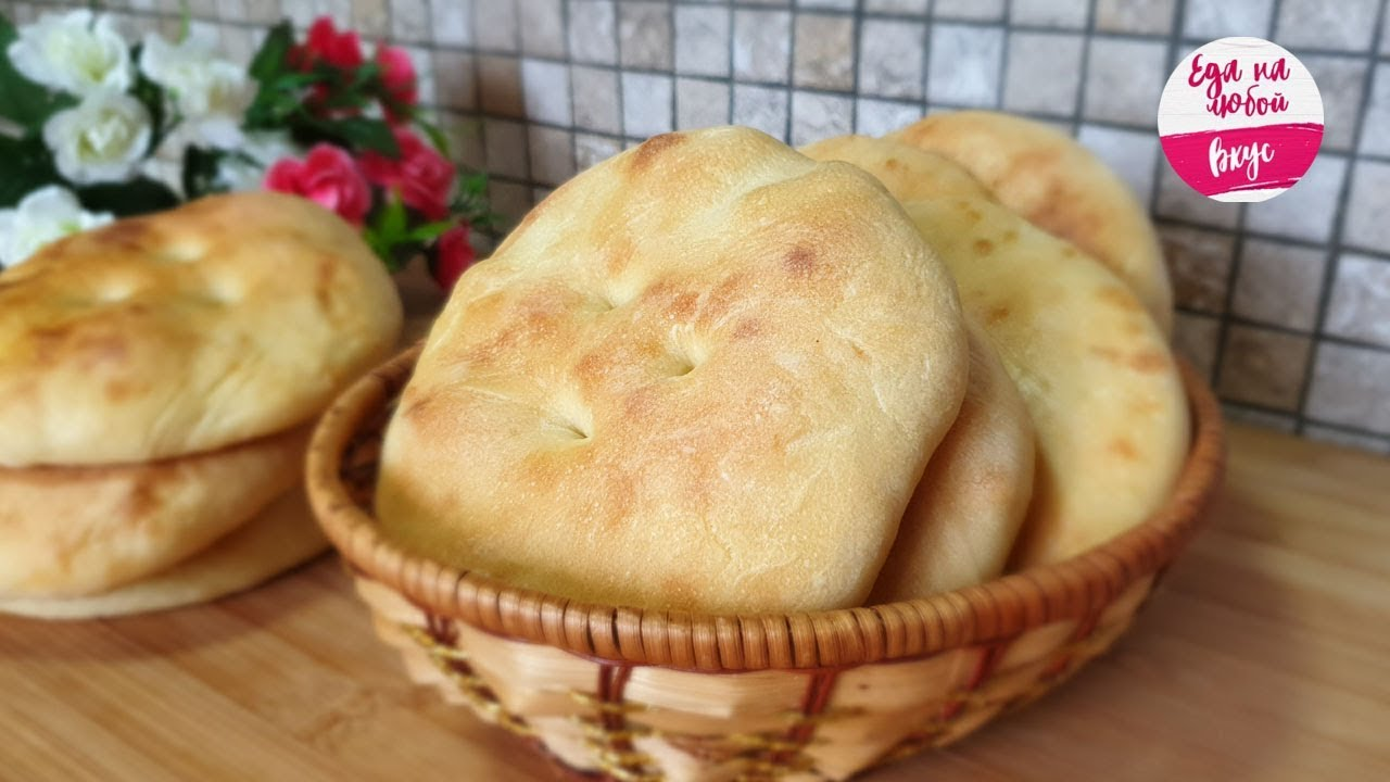 Когда лень идти за хлебом – готовлю Лепешки! Без дрожжей и лишней возни