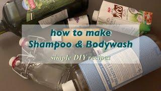 천연샴푸&바디워시 만들기 | (shampoo, …