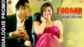 Faraar - Tussi First Time Ja Rhe Ho America - Dialogue Promo - Latest Punjabi Movie 2015