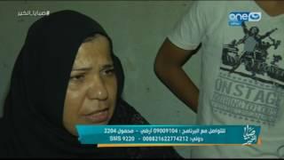 صبايا الخير - طفل اسرائيلي الجنسية من ام مصرية : مش عايز اروح هناك تاني!