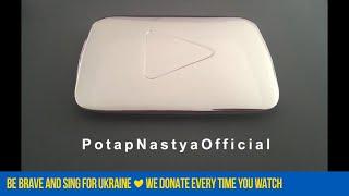 Потап и Настя - Серебряная кнопка YouTube