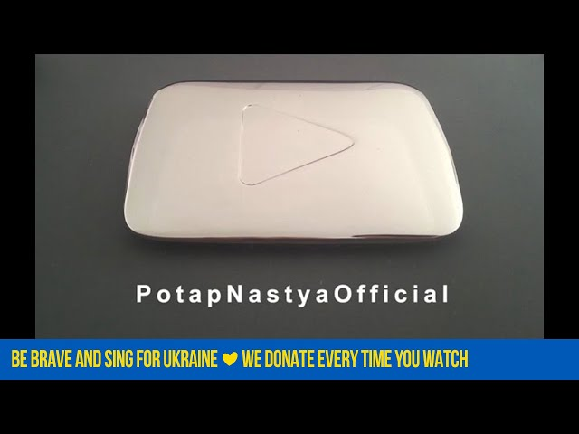 Потап и Настя — Серебряная кнопка YouTube
