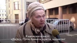 «Весь світ нас ненавидить» – 81 річна учасниця акції «Набрид» у Москві