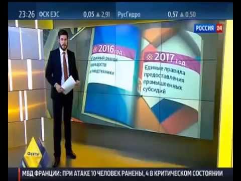 Новая Валюта Евразийского союза   'Русский АЛТЫН'