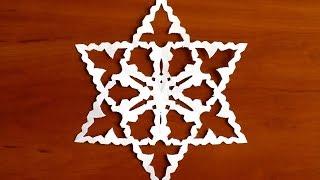 видео Новогодняя снежинка 2017 своими руками из бумаги — схемы объемных, поэтапно большие, оригами, шаблоны. Как вырезать снежинку, мастер-класс для детей