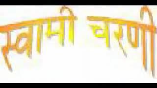  Baba maharaj satarkr  sampurn haripath 2018