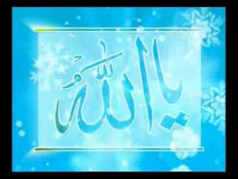 Most Beautiful Dua & Asma Ul Husna,Supplication(Arabic+Urdu Translation) Part-1_2.wmv