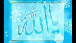 Most Beautiful Dua & Asma Ul Husna,Supplication(Arabic+Urdu Translation) Part-1_2.wmv