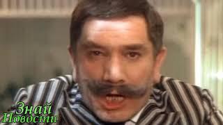 Джигарханяну -84 !  Значимые , необычные роли актера...Судья Кригс, Горбун Карп...Волк