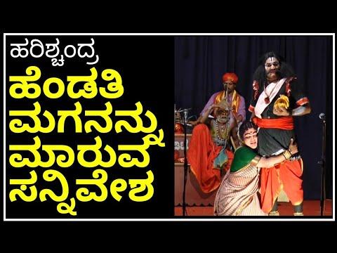 Yakshagana - Shashikanth Shetty - Sunnambala- Patla - Sathya Harishchandra   6