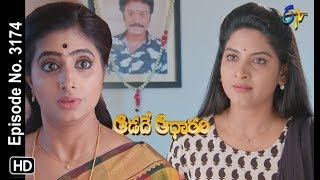 Aadade Aadharam | 16th September 2019  | Full Episode No 3174 | ETV Telugu