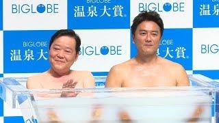 俳優の原田龍二、タレントの壇蜜、お笑いトリオのダチョウ倶楽部が、「...