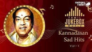 Kannadasan sad songs 2019 | மரண வலி cuckooradio.com