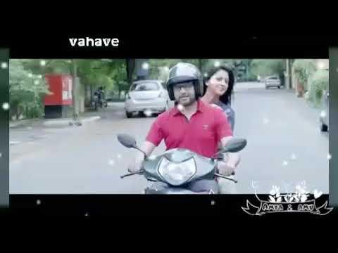 Kitida Navyane Tula Aathavaave Whatsapp Video Song