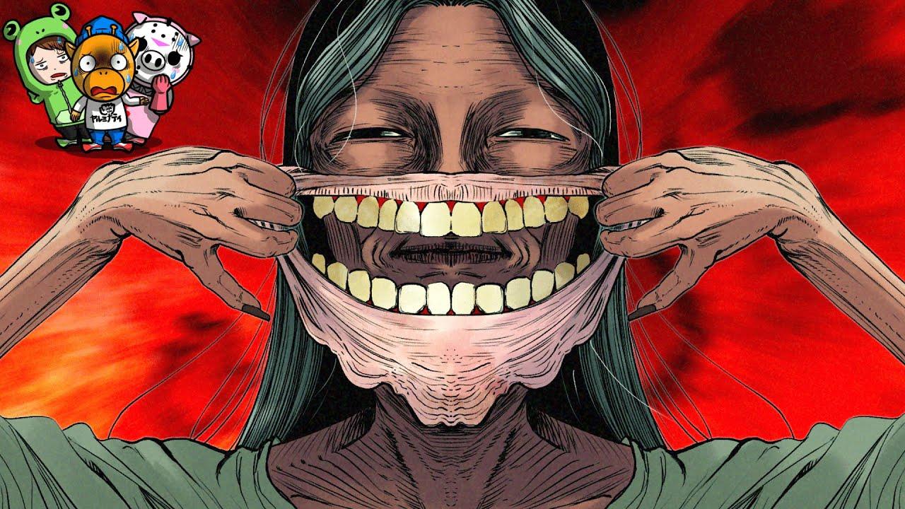 「マスクババア」マスクを着けていないあなたは襲われます!絶対にマスクをつけて外出してください!【怖い話】【アニメ】【都市伝説】