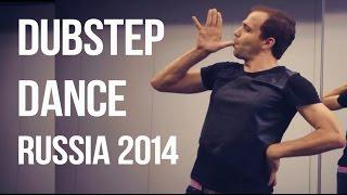 Dubstep Dance | Jacki (Dragons) | Танец и музыка дабстеп едины