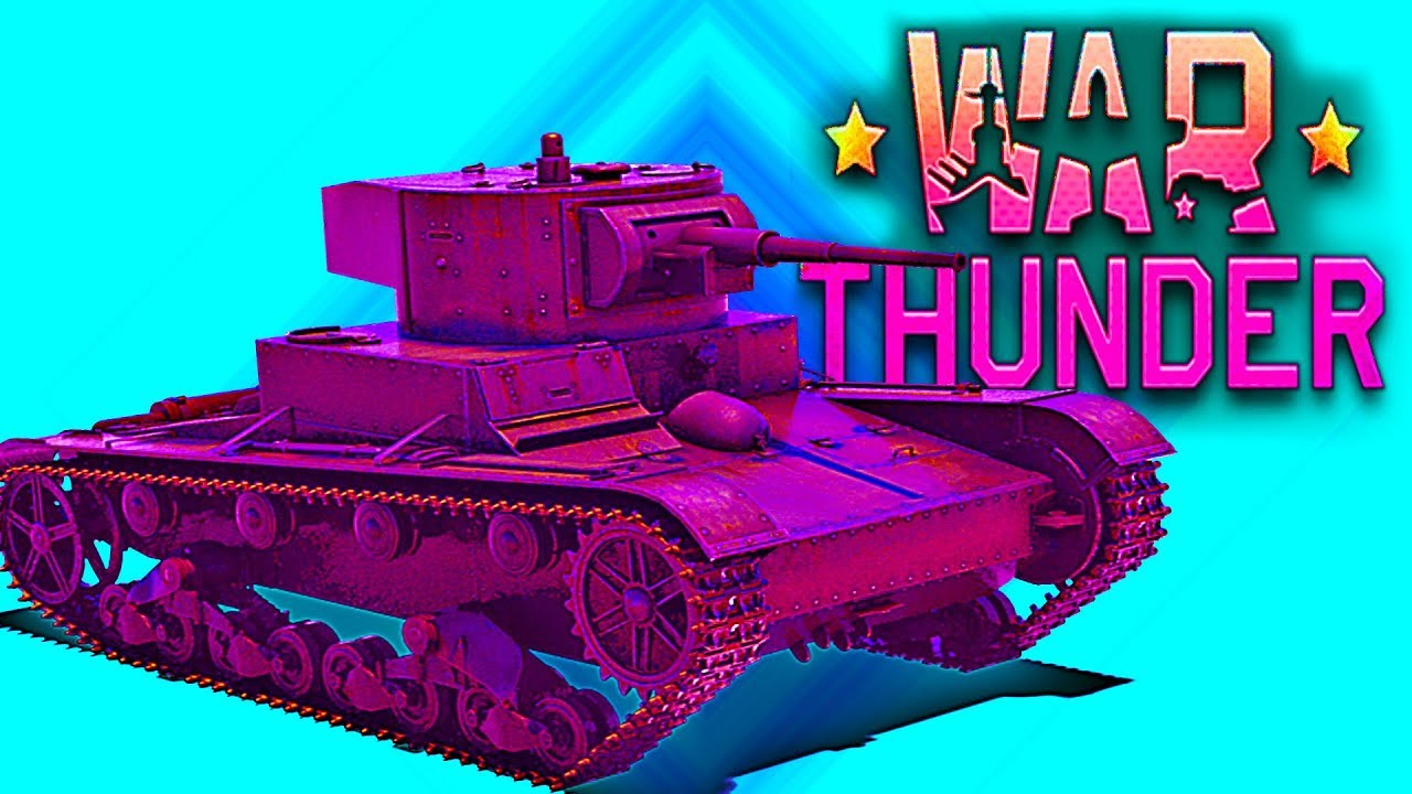 вар тандер тактика танкового боя