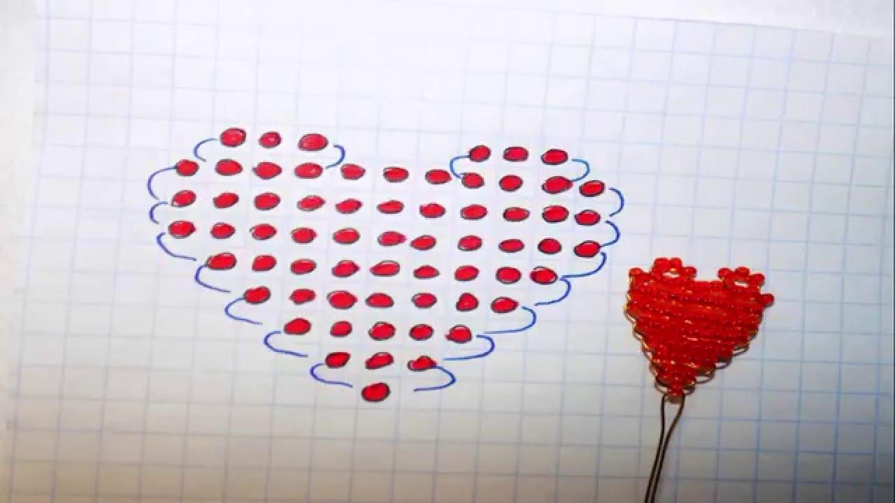 Объёмное сердечко из бисера схема фото 648