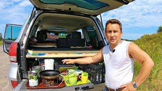 Вещи в путешествие на машине / Что брать и как наладить быт в Автопутешествии