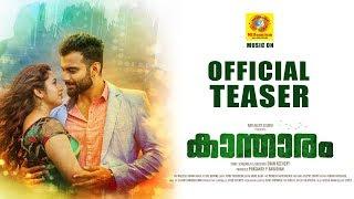 Kantharam Malayalam Movie Teaser | Hemanth Memon | Jeevika | Shan Kechery