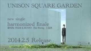 UNISON SQUARE GARDEN 9th Single「harmonized finale」 初回限定盤[CD...