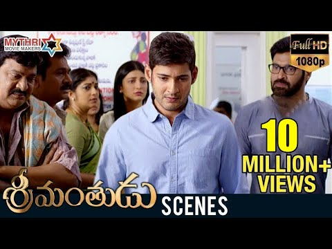 Mahesh Babu Leaves His Village | Srimanthudu Movie Emotional Scenes | Shruti Haasan | Jagapathi Babu