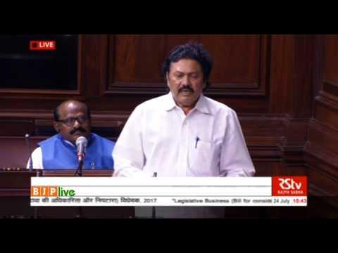 Shri Chunibhai Kanjibhai Gohel's speech on The Admiralty Bill, 2017