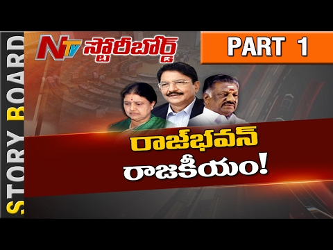 Governors Are Mere Puppets of Central Government ..? || Story Board || Part 1 || NTV