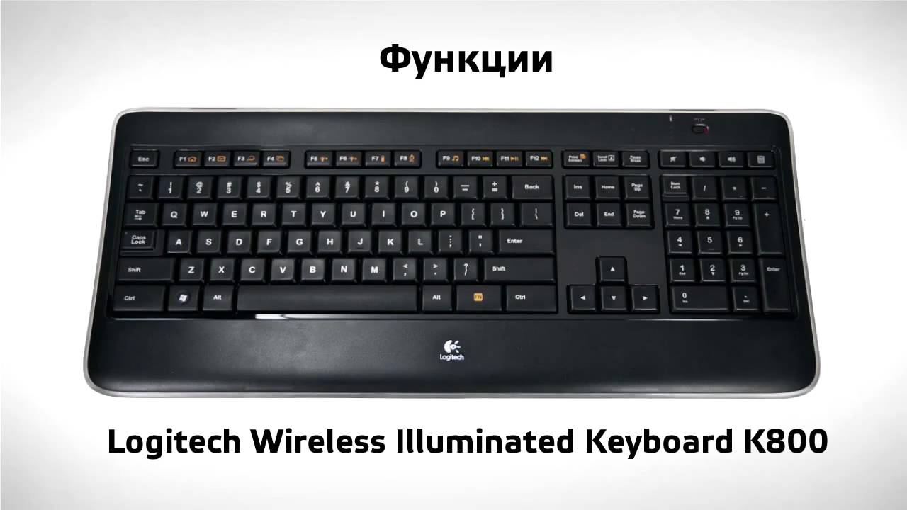 LOGITECH WIRELESS ILLUMINATED KEYBOARD K800 DRIVERS FOR WINDOWS VISTA