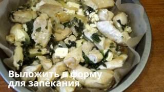 ПП Рецепты/ Куриная грудка/ Похудеть/ Ешь и худей