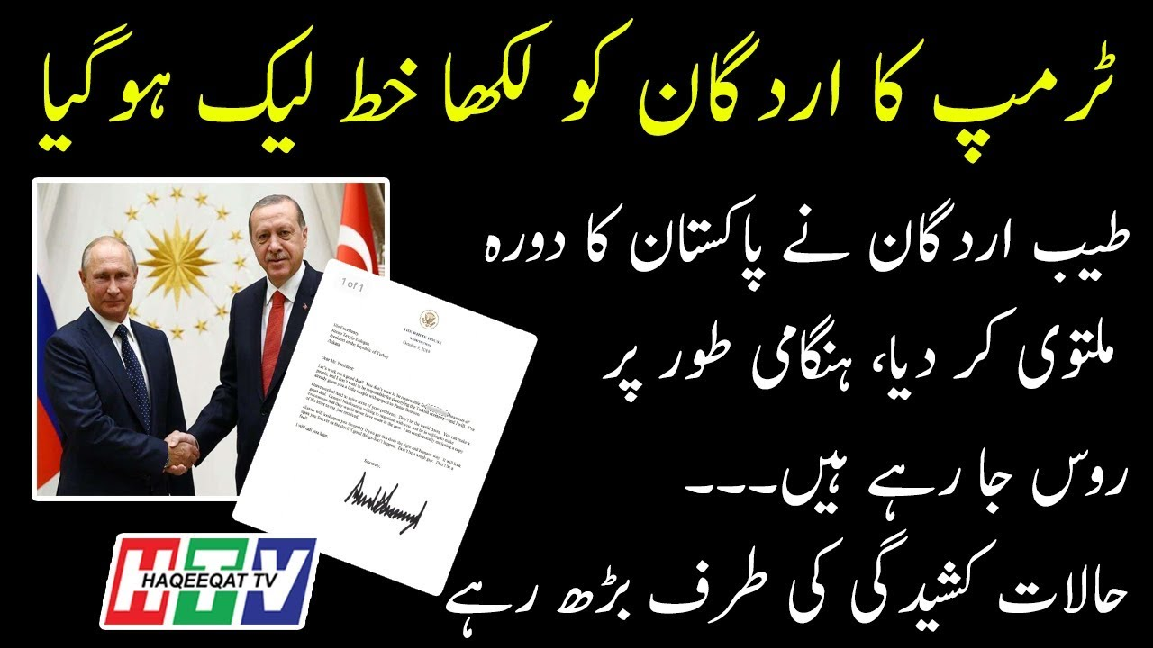 Erdogan is Going to Russia and Cancelled Pakistan Tour