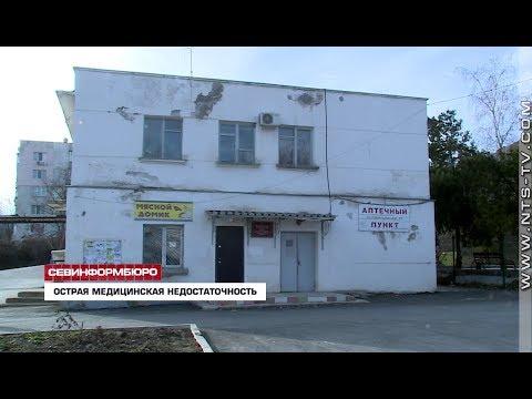 Жители села Верхнесадовое жалуются на плохую организацию медобслуживания