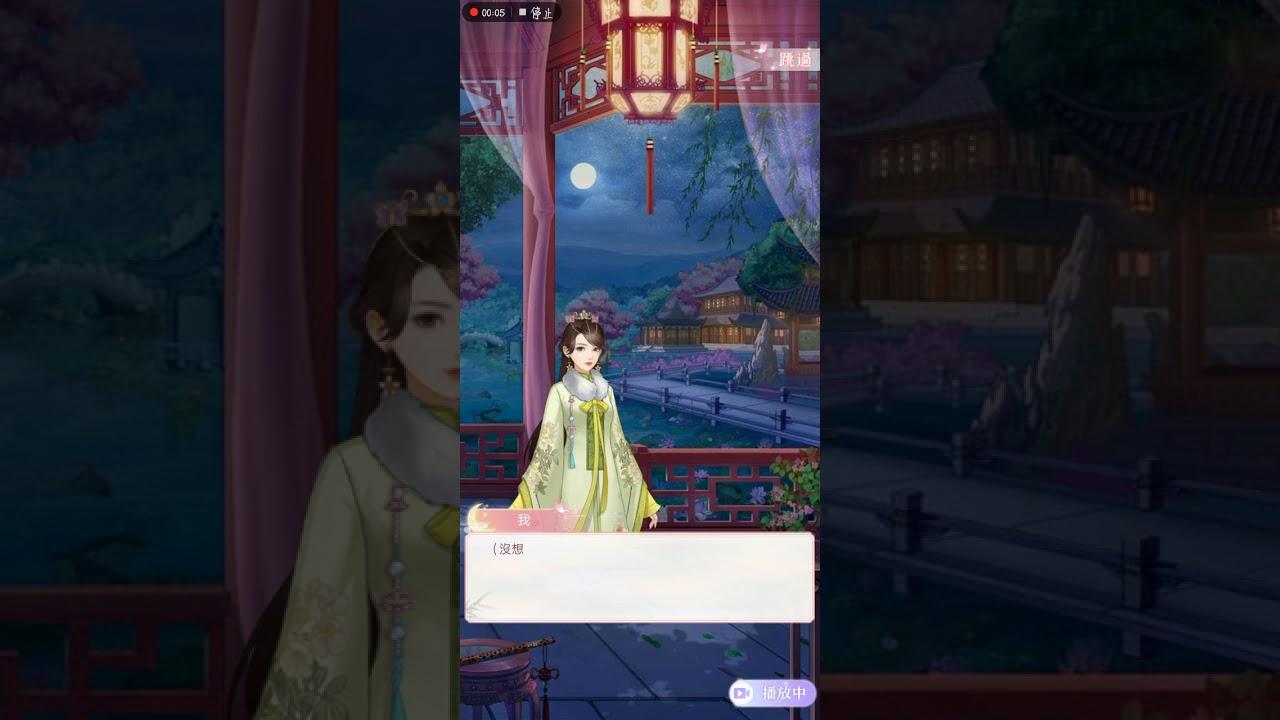 藍顏清夢 9-2.夜深人靜 - YouTube