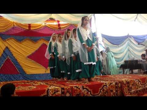 Alhadi school