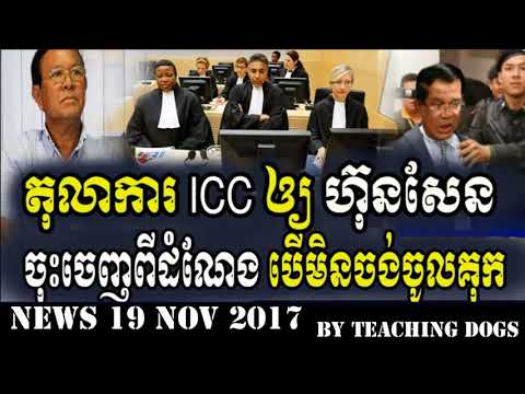 Khmer Hot News RFA Radio Free Asia Khmer Morning Sunday 11/19/2017