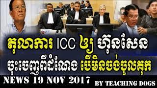 Khmer Hot News RFA Radio Free Asia Khmer Morning Sunday 11/19/2017