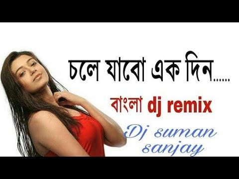 Chole jabo ekdin dj remix song (purulia )