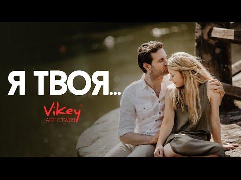 """Стих """"Я твоя..."""" А. Гончаровой, читает В. Корженевский, 0+"""