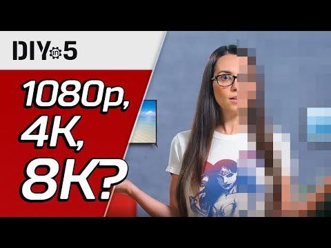 В чём разница между HD, 4K, 8K 📺 DIY In 5, эп. 25