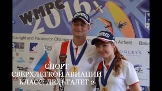 Чемпионат мира 2016, награждение российских спортсменов
