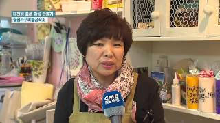 대전형 좋은 마을 만들기   월평가구리폼공작소