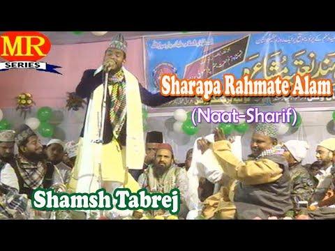 ईद-ए-मिलाद-उन-नबी-नात - शरापा रहमते आलम ☪☪ Shamsh Tabrej ☪☪ Eid-Milad-Un-Nabi Naat 2017