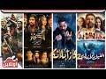 تعرف علي إيرادات السينما المصرية لعام 2019