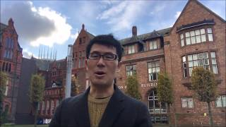 University of Liverpool(イギリス)MBA紹介
